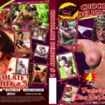 Chocolate Delights Vol. 2