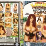 Mature Latinas DVD Cover